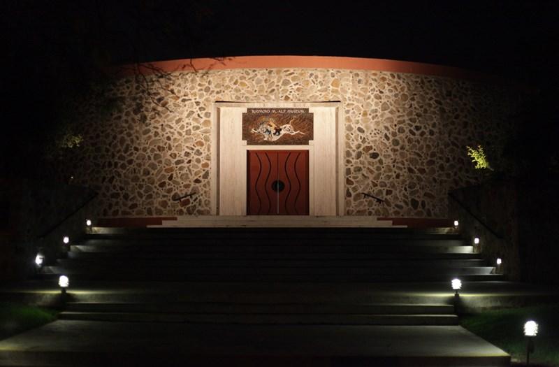 Alf Museum